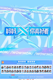 Wow! Mom torrent