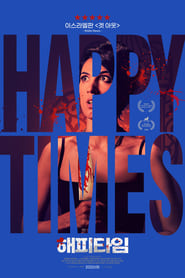 Happy Times -  - Azwaad Movie Database