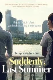 Suddenly Last Summer(2012)
