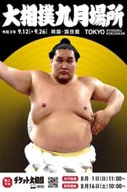 Grand Sumo Season 7