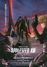 Appleseed XIII: Ouranos (2011)