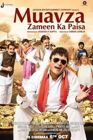Muavza: Zameen Ka Paisa (2017) Hindi Full Movie Watch Online Free Download