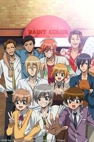 Rainy Cocoa Season 2