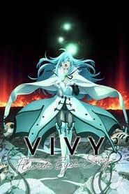 Poster Vivy -Fluorite Eye's Song- 2021