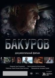 Bakurov (17                     ) Online Cały Film Lektor PL