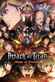 Poster Attack on Titan: Wings of Freedom 2015