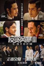 L Storm (2018) Watch Online Free
