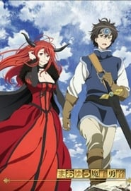 Maoyu: Archenemy & Hero: Season 1