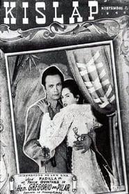 Hen. Gregorio Del Pilar 1949 - Film Vostfr