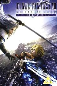 Final Fantasy VII: Advent Children Complete