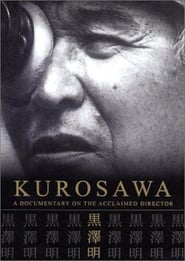 Akira Kurosawa's Dreams 1990