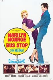 Смотреть Автобусная остановка