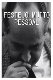 Festejo Muito Pessoal 2017