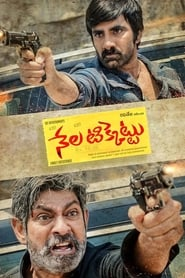 Nela Ticket Torrent Download