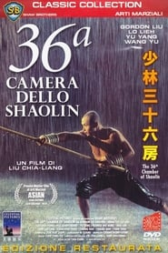 film simili a La 36a camera dello Shaolin