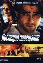 The Last Will (2001) Online Cały Film Zalukaj Cda