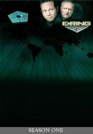 E-Ring streaming vf poster