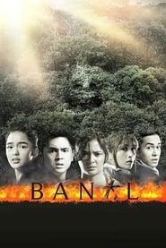 Watch Banal (2019)