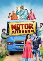 Motor Mitraan Di (Punjabi)