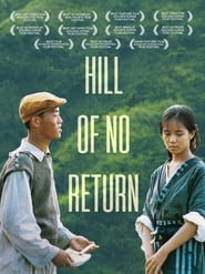 Hill of No Return (1992)