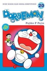 Doraemon Season 20