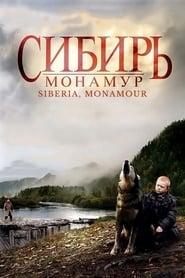 Poster Siberia, Monamour 2011