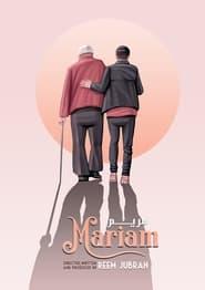 Mariam (2021)