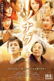 Until the Break of Dawn (2012) Subtitle Indonesia