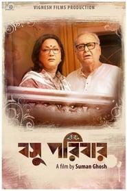 Basu Poribar (2019) 1080P 720P 420P Full Movie Download