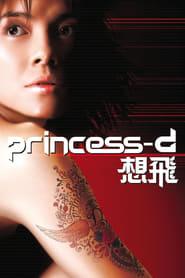 Princess D