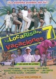 La Risa En Vacaciones 7 (1995)