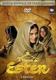 La Reina Ester (2010)