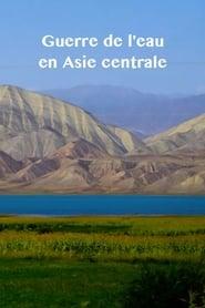Guerre de l'eau en Asie centrale