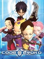 Lyoko 2003