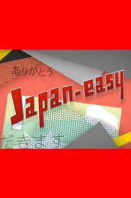 Japan-easy en streaming