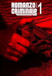 Romanzo Criminale Season 1 Episode 11