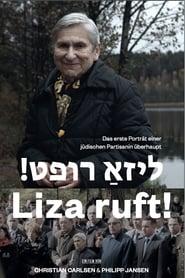 ליזאַ רופט! - Liza ruft! 2015