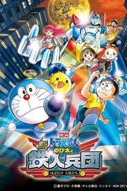 Doraemon: Nobita and the New Steel Troops: ~Winged Angels~ (2011) BluRay 480p & 720p | GDRive