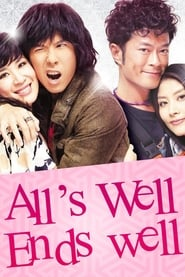 All's Well, Ends Well 2012 en streaming
