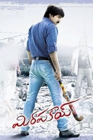 Mirapakai (2011) BRRip Telugu