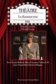 Le diamant rose 1991