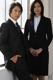 探偵倶楽部 2010