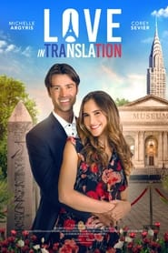 Love in Translation (2021)