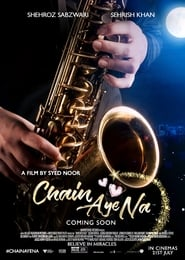 Chain Aye Na Movie Watch Online (Pakistani)