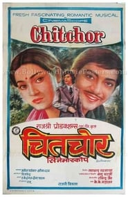 Chitchor 1976 Hindi Movie AMZN WebRip 300mb 480p 900mb 720p 3GB 6GB 1080p