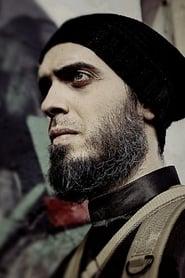 Nύφη του ISIS