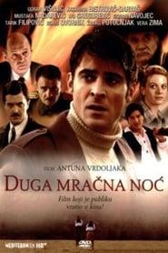 Дълга мрачна нощ (2004)