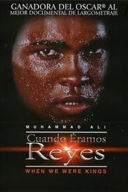 Cuando éramos reyes (1996) | When We Were Kings