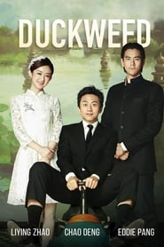View Duckweed (2017) Movies poster on Ganool