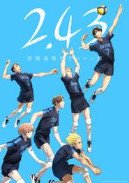 Poster 2.43 - Seiin Koukou Danshi Volley-bu 2021